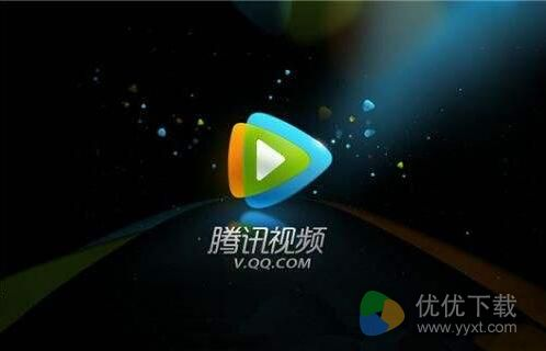 腾讯视频官方版 - 截图1
