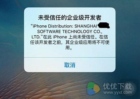 http://www.yyxt.com/iphone/tech25635.html