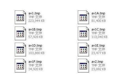 tmp文件是什么?