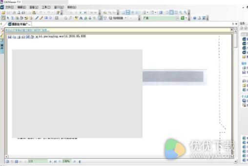 caj文件怎么打开