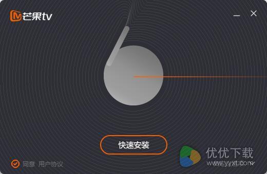 芒果TV官方版 - 截图1