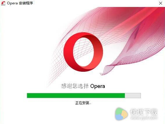 Opera浏览器官方版 - 截图1