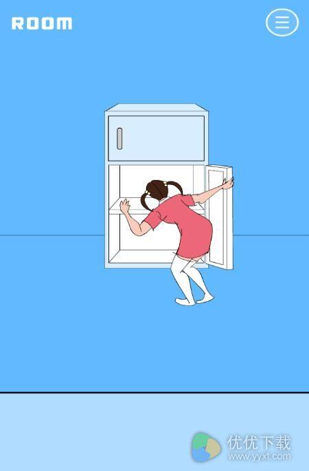 冰箱里的布丁被吃掉了安卓版 - 截图1