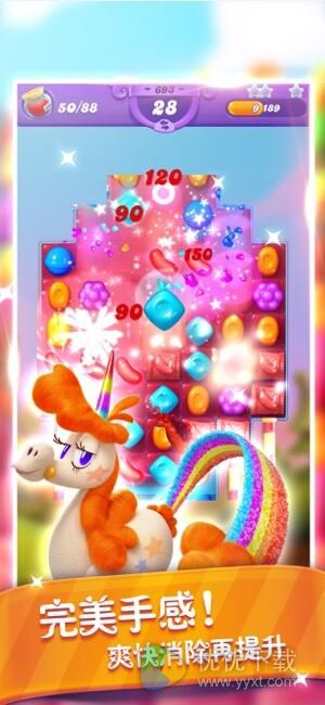 糖果缤纷乐ios版