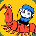 皮皮虾传奇安卓版
