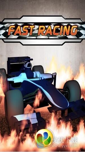 赛车游戏ios版