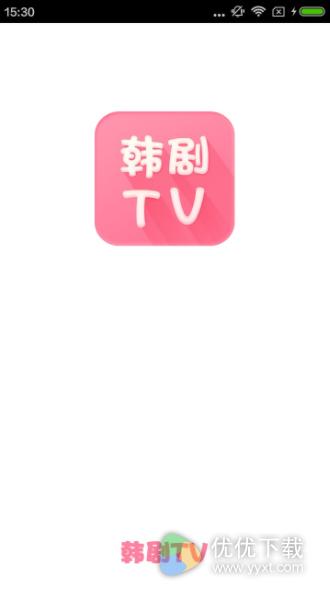 韩剧tv安卓版 - 截图1
