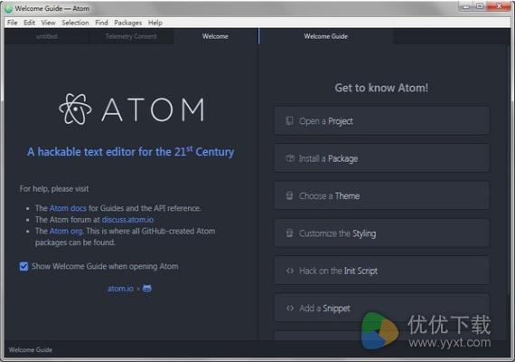 ATOM官方版 - 截图1