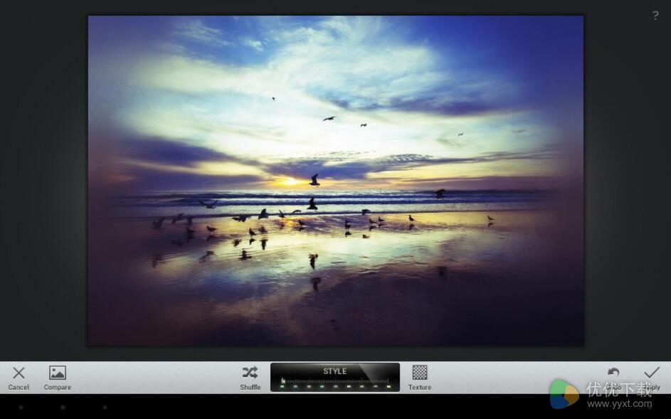 Snapseed安卓版 - 截图1