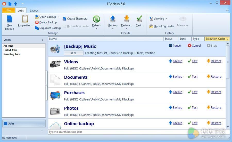 FBackup自动备份官方版 - 截图1