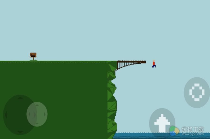 跳桥求死不能安卓版 - 截图1
