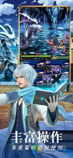 最终幻想:勇气启示录ios版 - 截图1