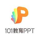 101教育PPT官方版
