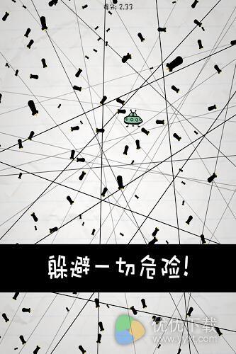 惨无人道:No Humanity安卓版 - 截图1