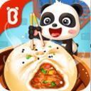 中华美食-宝宝巴士安卓版