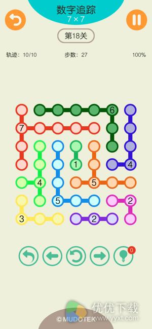 连萌ios版 - 截图1