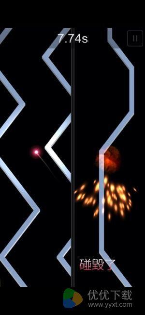 碰毁彗星ios版 - 截图1