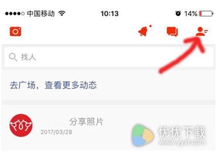 搜狐新闻怎么发布文章