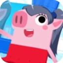 猪猪公寓安卓版