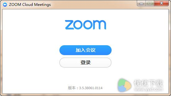 zoom视频会议官方版 - 截图1