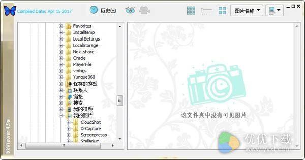 bkViewer官方版 - 截图1