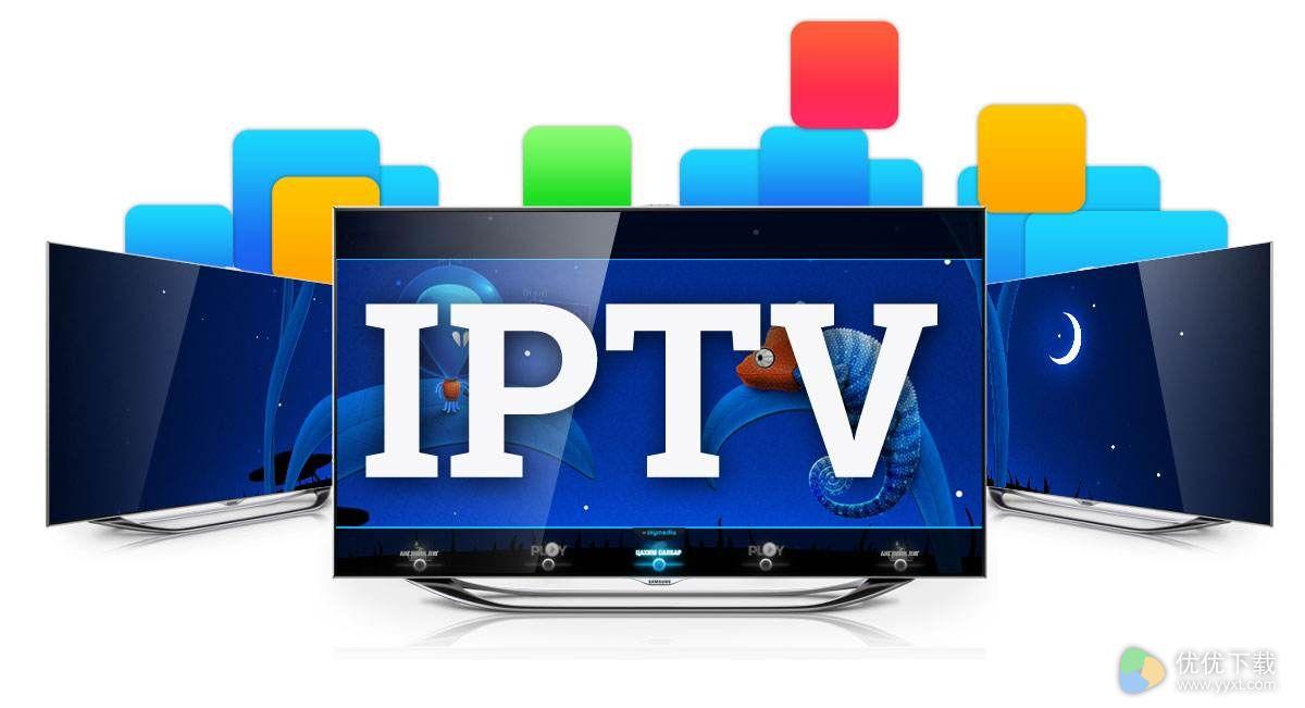 IPTV网络电视官方版 - 截图1