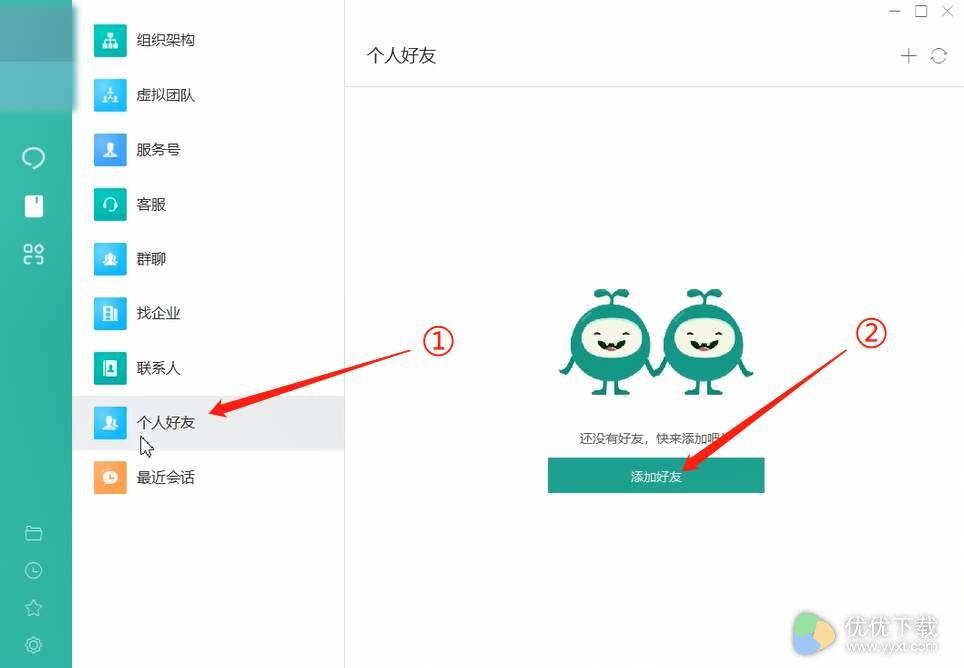 苏宁豆芽官方版 - 截图1