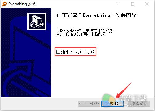Everything官方版 - 截图1