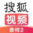 搜狐视频ios版