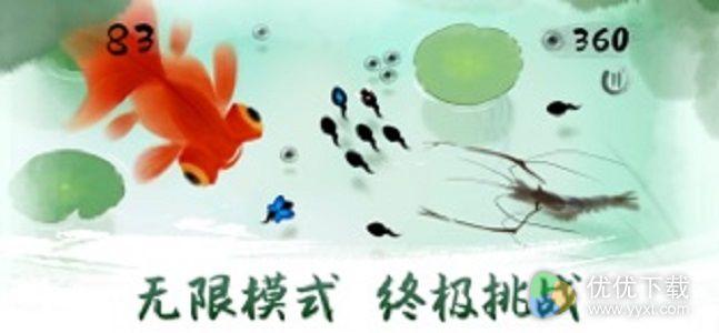 墨虾探蝌ios版