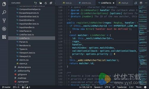 Visual Studio Code官方版 - 截图1