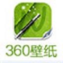 360壁纸官方版