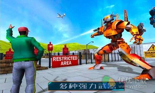 变形机器人3D安卓版