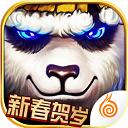 太极熊猫ios版