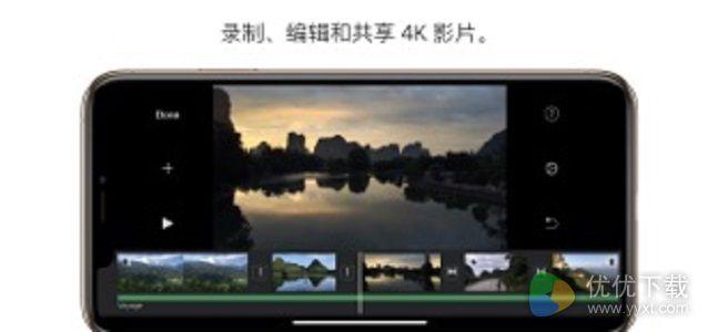 iMovie 剪辑ios版 - 截图1