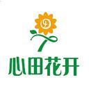 心田花开网校官方版