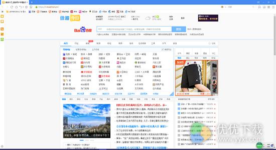 傲游浏览器官方版 - 截图1