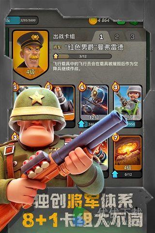 战区英雄安卓版