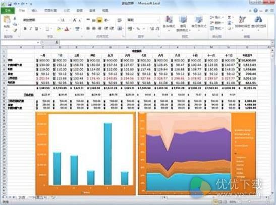 Microsoft office 2010官方版 - 截图1
