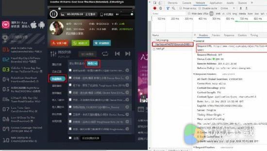 清风dj音乐网下载器官方版 - 截图1