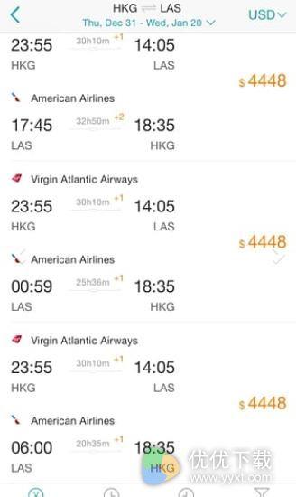 去哪儿机票安卓版 - 截图1
