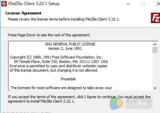 FileZilla中文版客户端v3.45.0 - 截图1