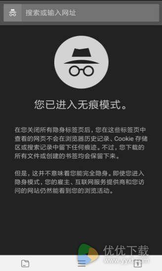 宙斯浏览器安卓版 - 截图1