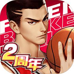 潮人篮球安卓版 V20.0.1589