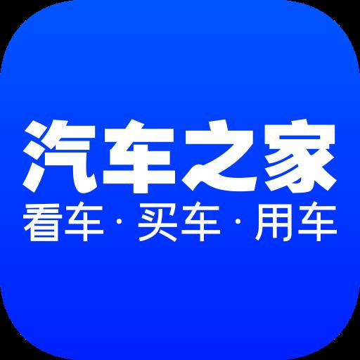 汽车之家安卓版 V10.15.5