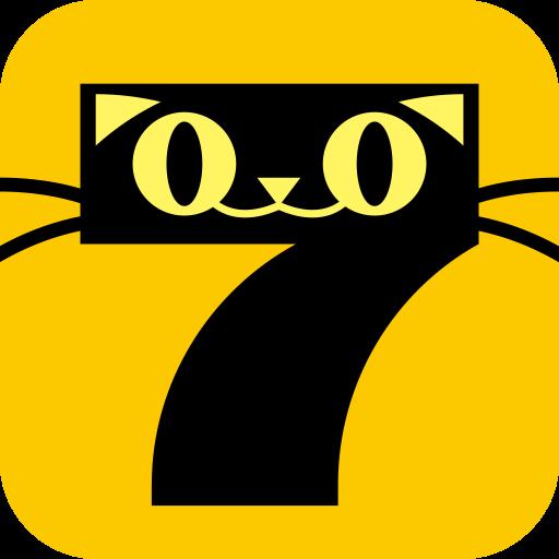 七猫小说安卓版 V5.7