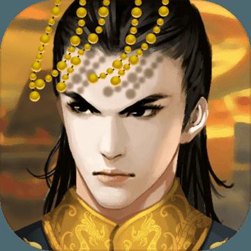 皇帝成长计划2ios版 V1.5.11