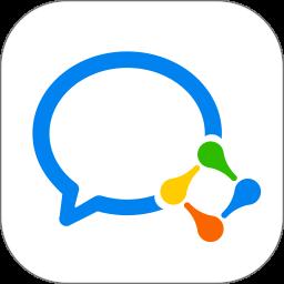 企业微信官方桌面版 V3.1.1.3001