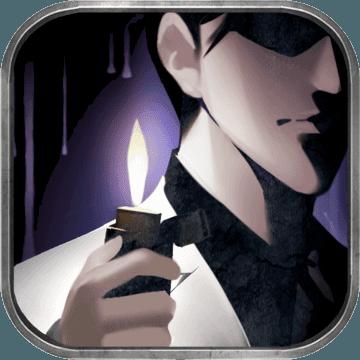 隐秘的原罪1安卓版 V1.0