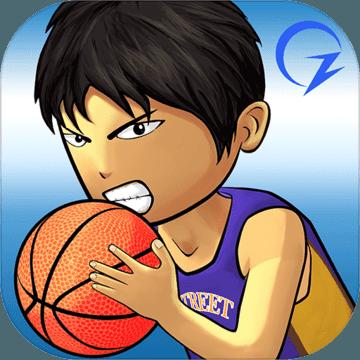 街头篮球联盟安卓版 V3.1.6